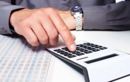 Жалоба в налоговую инспекцию, пишем заявление