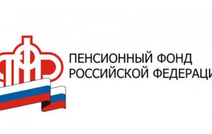 Как составить жалобу на Пенсионный фонд РФ, образец заявления