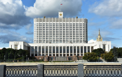 Как составить жалобу в Правительство РФ, образец заявления