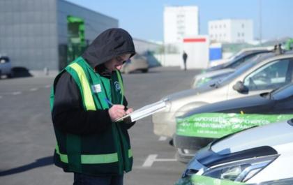 Обжалование штрафа АМПП за неправильную парковку
